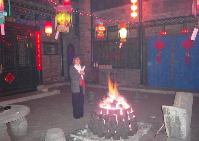 CHINA Feb 2008 218