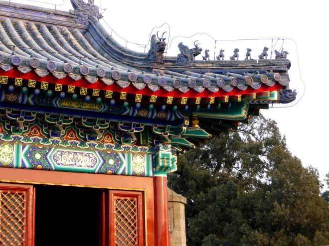CHINA Feb 2008 022