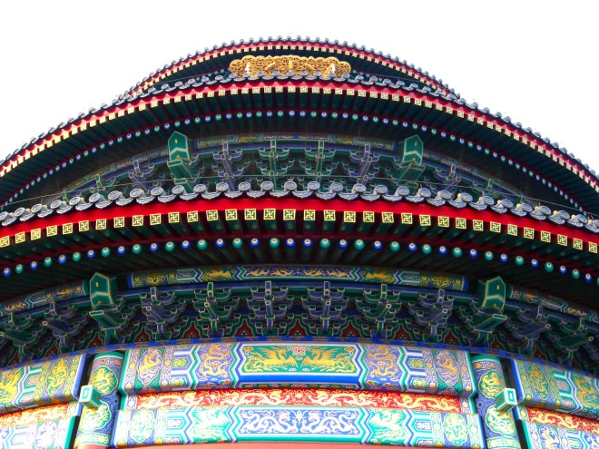CHINA Feb 2008 051